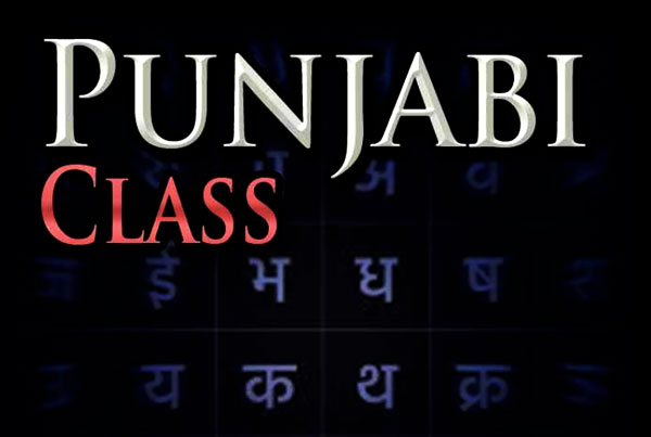 Punjabi Classes